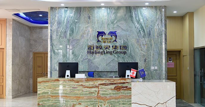 Qingdao Haijingling Seaweed Biotechnology Group Co.,Ltd.